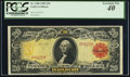 Large Size:Gold Certificates, Fr. 1180 $20 1905 Gold Certificate PCGS Extremely Fine 40.. ...