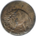 Colonials, (1694) TOKEN London Elephant Token, Thick Planchet AU58 PCGS....