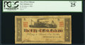 Obsoletes By State:Louisiana, New Orleans, LA- City of New Orleans $1 May 6, 1862. ...