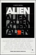 "Movie Posters:Science Fiction, Alien (20th Century Fox, 1979). One Sheet (27"" X 41"") Teaser.Science Fiction.. ..."