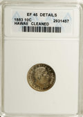 Coins of Hawaii: , 1883 10C Hawaii Ten Cents--Cleaned--ANACS. XF45 Details. NGCCensus: (15/160). PCGS Population (36/249). Mintage: 250,000. ...