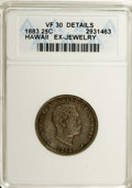 Coins of Hawaii: , 1883 25C Hawaii Quarter--Ex-Jewelry--ANACS. VF30 Details. NGC Census: (7/631). PCGS Population (5/1062). Mintage: 500,000. ...