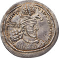 Ancients:Oriental, Ancients: SASANIAN KINGDOM. Hormizd II (AD 303-309). AR drachm (3.74 gm). Choice MS....