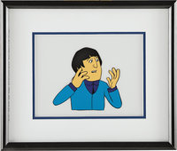 The Beatles Cartoon Series Animation Cel. The Beatles reportedly did not care for the animated series based on them