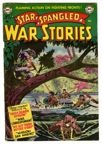 Star Spangled War Stories #133 (#3) (DC, 1952) Condition: VG