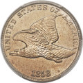 Flying Eagle Cents, 1858 1C Large Letters MS66 PCGS Secure....