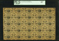 Fr. 1227 3¢ Third Issue Full Sheet of Twenty-Five PCGS Extremely Fine 45