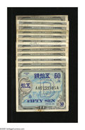 Military Payment Certificates:Series 461, Japan Supplemental B Series 100 10 Sen (6); 50 Sen (4); 1 Yen (3) Fine or Better. These were used by American GIs in Japan... (Total: 14 notes)