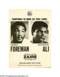 """Boxing Collectibles:Memorabilia, 1974 Ali vs. Foreman """"Rumble in the Jungle"""" On-Site Fight Program. When our consignor contacted the Heritage offices and in..."""