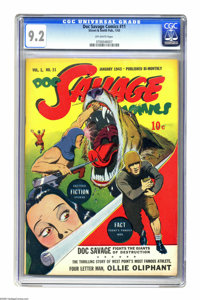 Doc Savage Comics #11 (Street & Smith, 1943) CGC NM- 9.2 Off-white pages. This NM- copy graded out even higher than...