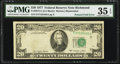 Error Notes:Foldovers, Fr. 2072-E $20 1977 Federal Reserve Note. PMG Choice Very Fine 35EPQ.. ...