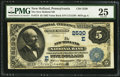 National Bank Notes:Pennsylvania, New Holland, PA - $5 1882 Value Back Fr. 574 The New Holland NB Ch. # (E)2530. ...