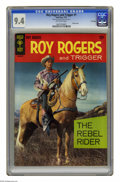 Silver Age (1956-1969):Western, Roy Rogers and Trigger #1 File Copy (Gold Key, 1967) CGC NM 9.4Off-white pages. Photo cover. This is currently the highest ... (1)