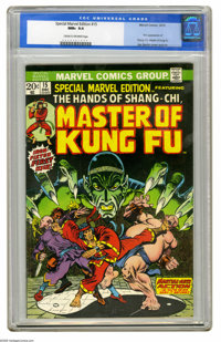 Special Marvel Edition #15 (Marvel, 1973) CGC NM+ 9.6. First appearance of Shang-Chi, Master of Kung Fu. Jim Starlin cov...