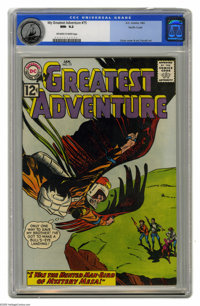 My Greatest Adventure #75 Pacific Coast pedigree (DC, 1963) CGC NM- 9.2 Off-white to white pages. Gene Colan cover. Cola...