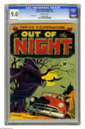 Golden Age (1938-1955):Horror, Out of the Night #1 (ACG, 1952) CGC VF/NM 9.0 Off-white pages.Here's the highest-graded copy CGC has certified to date of t...