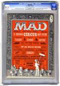 Magazines:Mad, Mad #29 (EC, 1956) CGC VF+ 8.5 Light tan to off-white pages. Al Feldstein's first issue as editor. Don Martin's first issue ...