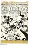 Original Comic Art:Splash Pages, John Byrne and Jim Mooney - Daredevil #139, Splash Page 1 OriginalArt (Marvel, 1976). The place is Los Angeles, and this bu...