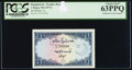 World Currency: , Bangladesh Peoples Republic 1 Rupee ND (1971) Pick 1A.. ...