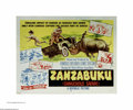 "Movie Posters:Documentary, Zanzabuku (Republic, 1956). Half Sheet (22"" X 28""). This is a vintage, theater-used poster for this documentary that was dir..."