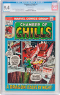 Bronze Age (1970-1979):Horror, Chamber of Chills #1 (Marvel, 1972) CGC NM 9.4 Off-white pages....