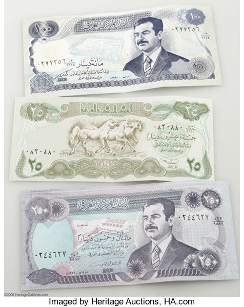 Music Memorabilia Ephemera Iraqi Dinar Bills Here Is A Piece Of History In