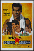 "Movie Posters:Sports, The Greatest (Columbia, 1977). One Sheet (27"" X 41""). Sports...."
