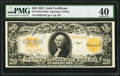 Large Size:Gold Certificates, Fr. 1187 $20 1922 Mule Gold Certificate PMG Extremely Fine 40.. ...