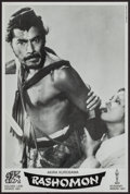 """Movie Posters:Foreign, Rashomon (Columbus Film, R-1980s). Swiss Poster (12.25"""" X 18.25""""). Foreign.. ..."""