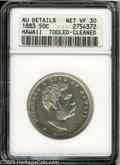 Coins of Hawaii: , 1883 50C Hawaii Half Dollar VF30--Tooled-Cleaned-- ANACS,AUDetails....