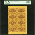 Fractional Currency:First Issue, Fr. 1230 5¢ First Issue Uncut Block of Eight PCGS Extremely Fine 45PPQ.. ...