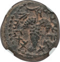 Ancients:Judaea, Ancients: JUDAEA. Bar Kokhba Revolt (AD 132-135). Æ small bronze(6.60 gm). NGC AU 4/5 - 4/5....