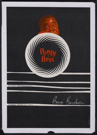 "Porgy and Bess (Columbia, 1959). Polish Poster (23"" X 33"") First Polish Release -- 1972. Musical Drama. Starri..."