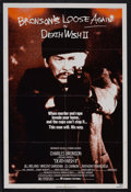 "Movie Posters:Action, Death Wish 2 (Filmways, 1982). One Sheet (27"" X 41""). ActionThriller. Starring Charles Bronson, Jill Ireland, Vincent Garde..."