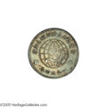 China: , China: Szechuan-Shensi Soviet. Dollar 1934, KM-Y513.1, medium solid stars, nearly XF, lightly toned and very attractive for this cr...