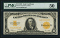 Large Size:Gold Certificates, Fr. 1173 $10 1922 Gold Certificate PMG About Uncirculated 50.. ...