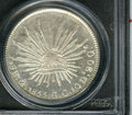 Mexico: , Mexico: Republic 8 Reales 1855 Mo-GC, KM377.10, MS63 PCGS.Prooflike surfaces with a few light abrasions....