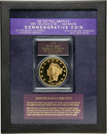 "S.S.C.A. Relic Gold Medals, 1855-Dated $50 S.S.C.A. Relic Gold Medal ""1855 Kellogg &Co. Fifty"" Gem Proof PCGS...."
