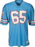 Football Collectibles:Uniforms, Mid 1970's Elvin Bethea Game Worn Houston Oilers Jersey. . ...