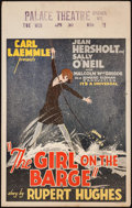 "Movie Posters:Drama, The Girl on the Barge (Universal, 1929). Window Card (14"" X 22""). Drama.. ..."