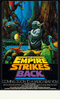 "Movie Posters:Science Fiction, The Empire Strikes Back (20th Century Fox, 1982). NPR Radio PromoPoster (17"" X 28"") Ralph McQuarrie Artwork.. ..."