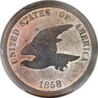1858 1C Flying Eagle Cent, Judd-204, Pollock-248, R.5, PR64 Cameo PCGS Secure....(PCGS# 134065)