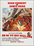 "Movie Posters:James Bond, You Only Live Twice (United Artists, R-1970s). French Grande (47"" X 63""). James Bond.. ..."