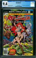 Bronze Age (1970-1979):Miscellaneous, Red Sonja #1 (Marvel, 1977) CGC NM 9.4 WHITE pages.