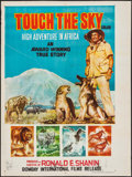 """Movie Posters:Documentary, Touch the Sky (Crown International, 1969). Poster (30"""" X 40""""). Documentary.. ..."""