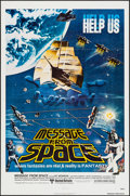 "Movie Posters:Science Fiction, Message from Space & Others Lot (United Artists, 1978). One Sheets (3) (27"" X 41""). Science Fiction.. ... (Total: 3 Items)"