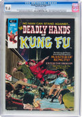 Magazines:Adventure, The Deadly Hands of Kung Fu #2 (Marvel, 1974) CGC NM+ 9.6 Off-white to white pages....