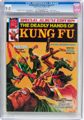 Magazines:Miscellaneous, The Deadly Hands of Kung Fu Annual #1 (Marvel, 1974) CGC VF/NM 9.0Off-white to white pages....