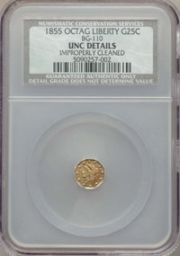 1855 25C Liberty Octagonal 25 Cents, BG-110, High R.4, -- Improperly Cleaned -- NCS. UNC Details. NGC Census: (0/21). PC...