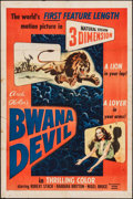 """Movie Posters:Adventure, Bwana Devil (United Artists, 1953). One Sheet (27"""" X 41"""") 3-D Style. Adventure.. ..."""